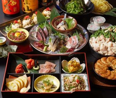 九州 熱中屋 桂 LIVE コースの画像