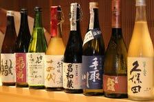 選び抜いた日本酒や焼酎と味わう