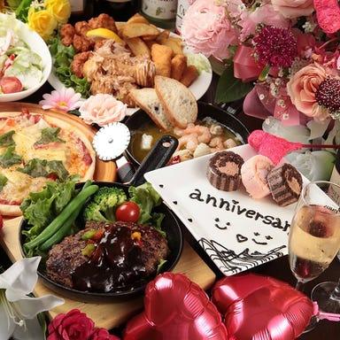 個室バル×貸切パーティー Fhp 小田原Dining NaNa コースの画像