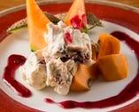 イタリアのデザート!! カッサータと季節のフルーツです。濃厚なカッサータが最高です。