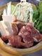 《 上州地鶏の塩麹味噌鍋 》群馬県の美味しい地鶏のお鍋です。