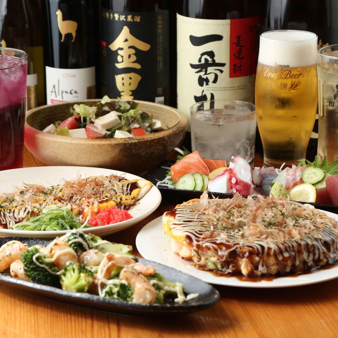 鉄板居酒屋 OHANA