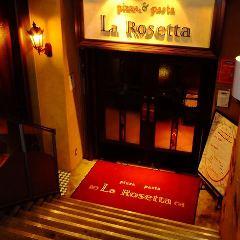 Pizza&Pasta La Rosetta
