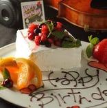 記念日・誕生日・送別会サプライズに、ケーキ&お写真クーポン有