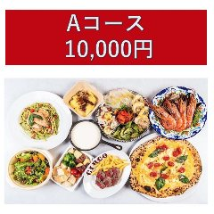 CIRCO特製!欲張りディナーコースセット【Aコース】(全13品・3~4名様分・お一人様約2,500円で外食気分)