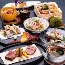 ◆松茸と牛フィレ肉 秋の味覚満載!コース<全8品>※料理のみ│宴会・記念日・接待(要前日予約)