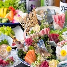 魚宴会!飲み放題付コース4,000円~