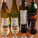 【豊富なワイン】 常時60~70種ご用意している極上ワイン