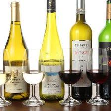 各国より厳選した種類豊富なワイン