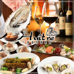 千葉葡萄酒食堂 Huitre