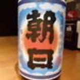 朝日(白麹)