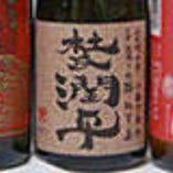 杜氏潤平(白麹)