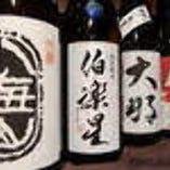 日本酒(八海山・伯楽星・大那・東洋美人)