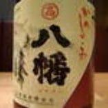 八幡(白麹)