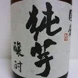 国分純芋(黄麹・無ろ過・無調整)