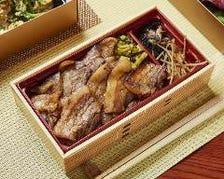 鹿児島県産黒豚炭火焼き弁当