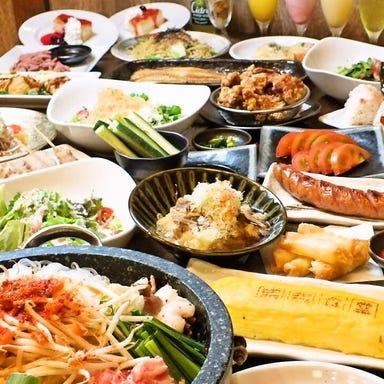 食べ放題 完全個室居酒屋 昭和食堂 熊本にじの森店 コースの画像