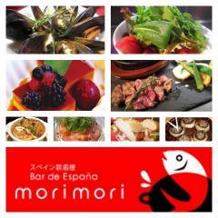 スペイン居酒屋 Bar de Espana morimori(モリモリ)七里ヶ浜