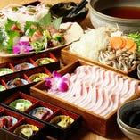 熊野で育てられた紀州岩清水豚のしゃぶしゃぶ鍋コース8品3,300円