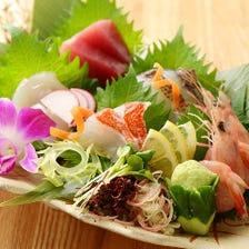 三重の朝取れ鮮魚便!鮮魚の刺身盛り合わせ