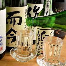 三重の食を彩る三重の日本酒(地酒)