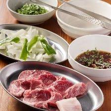 【まずはこれから】ジンギスカンラム吉セット(塩〆熟成肩ロース+野菜盛り)968円(税込)