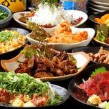料理9品+飲み放題90分付きで 3,240円!!