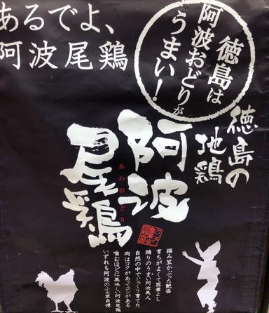 活魚水産 藍住応神店  こだわりの画像