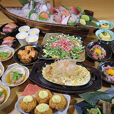 和食処八田 湘南台東口本家店