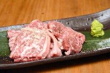 ◆良質のお肉メニュー