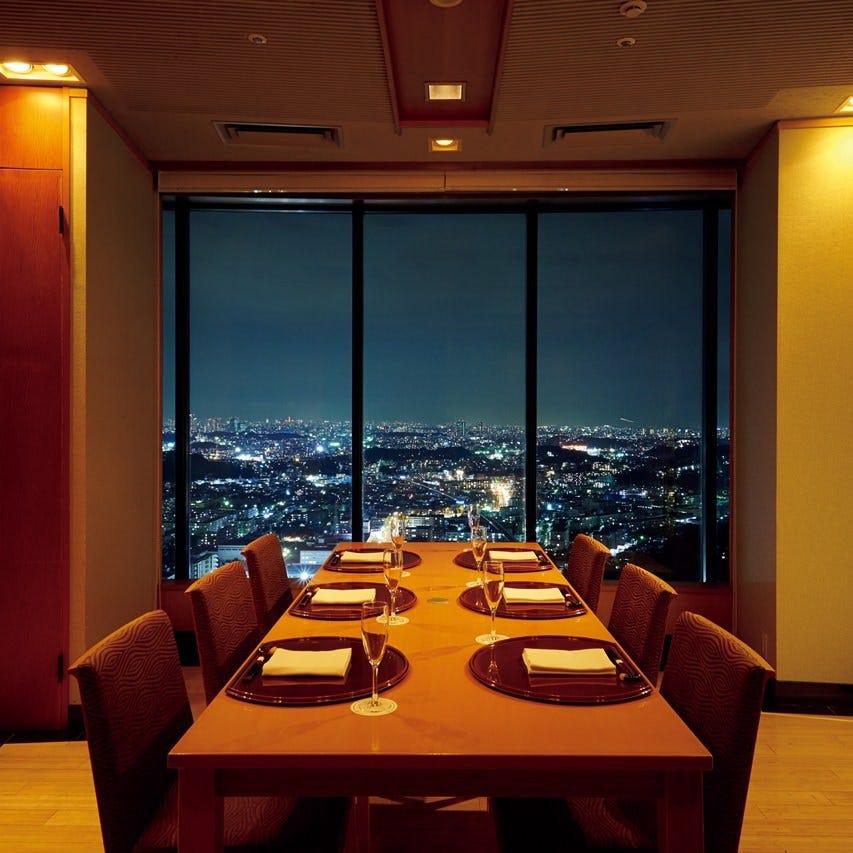 夜景を見ながらの贅沢な会食などいかがでしょうか
