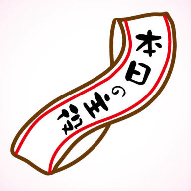 九州魂 仙台西口店  メニューの画像