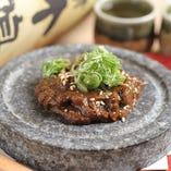 貝肝味噌の石焼き