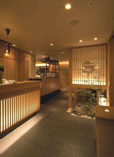 うを佐 大阪ステーションシティ サウスゲートビルディング店 こだわりの画像