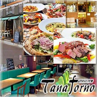 ターナフォルノ 三宮店