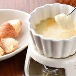 宴会コースのもうひとつのコースで、チーズフォンデュが美味しい