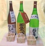 秋の利き酒セット 当店お勧めの銘酒をチョッとづつお楽しみいただけます。