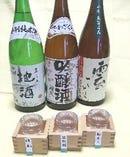 【名物】春の利き酒セット