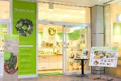 オーガニックハウス 新宿三井ビル店