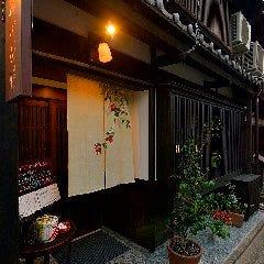 庭付き完全個室 日本酒バルいろり 名駅店