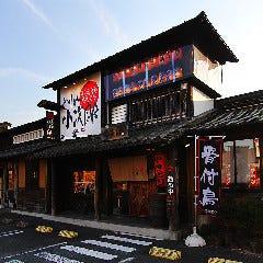 とりや小次郎 連島店