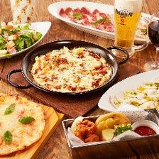 【ポップコーン食べ放題付】スタンダードコース 宴会、女子会、貸切、パーティーに!