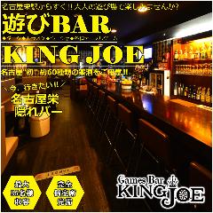 遊びBAR KINGJOE(キングジョー)