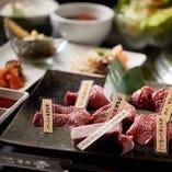 """【宴会コース】 沖縄県産""""もとぶ牛""""の焼肉をお楽しみください"""