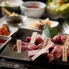 【料理のみ】焼肉★プレミアムコース<全6品>宴会・飲み会・記念日