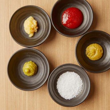 和牛焼肉食べ放題 肉屋の台所 飯田橋店 メニューの画像