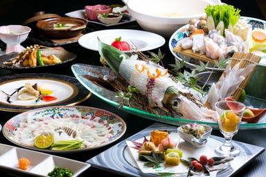 ふく料理 日本料理 平家茶屋  コースの画像