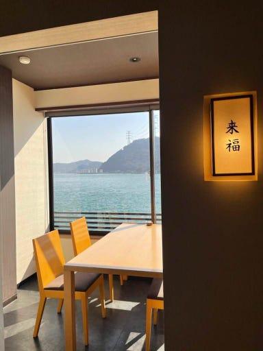 ふく料理 日本料理 平家茶屋  店内の画像