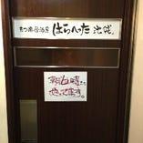 重厚な扉はお客様を想う気持ちでいっぱいです。