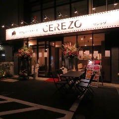 焼鳥×ステーキ Cerezoセレッソ 博多駅東店